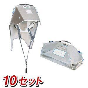たためるヘルメット タタメット ズキン 2 ヘルメット+防災頭巾 お得な10人用セット SOHO向け オフィスに常備
