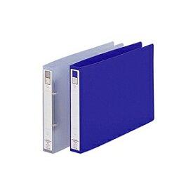 リングファイル カドロック&ツイストリング A4 背幅36 ヨコ型 2穴 1冊 LIHIT LAB./EC-F-874U リヒトラブ 書類収納 バインダー 横型 A4ファイル A4対応 A4サイズ 業務用 文房具 オフィス用品 事務用品 激安