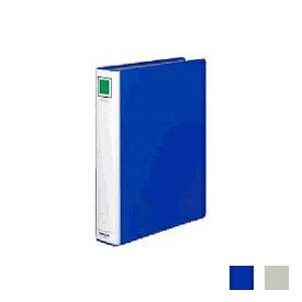 チューブファイル エコツインR A4 背幅55 タテ型 2穴 1冊 左右両開き コクヨ/EC-HU-RT640 KOKUYO 書類収納 バインダー 縦型 A4ファイル A4対応 A4サイズ 業務用 文房具 オフィス用品 事務用品 激安 パイプ式ファイル