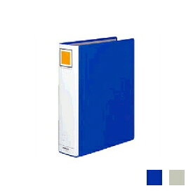 チューブファイル エコツインR A4 背幅75 タテ型 2穴 1冊 左右両開き コクヨ/EC-HU-RT660 KOKUYO 書類収納 バインダー 縦型 A4ファイル A4対応 A4サイズ 業務用 文房具 オフィス用品 事務用品 激安 パイプ式ファイル