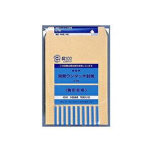 ベーシック クラフト封筒 開発ワンタッチ封筒 テープ付き 角6 15枚入り オキナ/EC-KT6