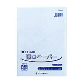 リッチライト厚口カラーペーパー スーパーホワイト A4 1冊50枚入 オストリッチダイヤ/EC-RAA-41