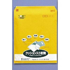 B4書籍など用 クッション封筒 390×320 セーフパック 1枚 マルアイ/EC-SP-P155