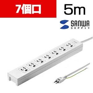 サンワサプライ 電源タップ 5個口連動集中スイッチ付 3P 7個口 5m