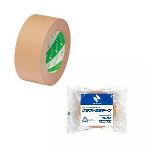 ガムテープ 紙 クラフトテープ 中量物の封かん用 幅50mm×長さ50m 1巻 ニチバン EC-313-50