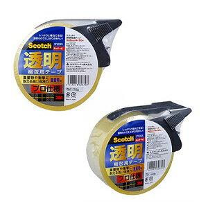 ガムテープ OPP 透明梱包用テープ プロ仕様 カッター付 重量物封かん用 20以上 幅48mm×長さ50mm 1巻 スリーエム EC-375DSN