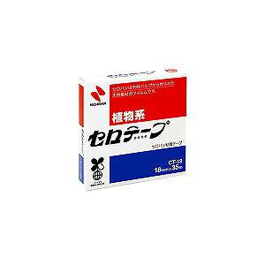 セロテープ 大巻 幅18mm 一巻 ニチバン EC-CT-18