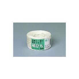 包装紙・古紙回収の結束に役立つ結束紐!再生可能 紙ひも No.5 ホワイト 太さ2.0mm×長さ50m 1巻 マルアイ EC-KAHI-5W