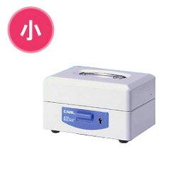 スチール印箱 小 科目印約45本収納 鍵2個付き 重ね置き可能 仕切板付き 1個 カール スタンプ 印鑑 保管 ボックス はんこ EC-SB-7002