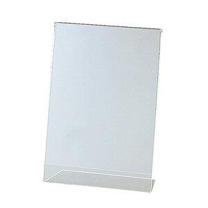 サインスタンドL 片面用A5タテ アクリル樹脂 1個 セキセイ EC-SSD-2735-00