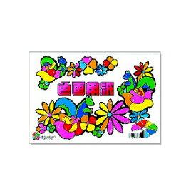 色画用紙 A4サイズ セット色内容(青・ピンク・黄色・オレンジ・水色・黄緑・赤・黒・白) 1冊28枚 サンスター文具 EC-CN-0235000