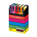 15色セット 水性マーカー マジック ポスカ 中字 1.8〜2.5m 各色1本 三菱鉛筆 EC-PC5M15C