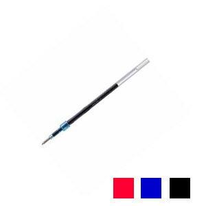 ボールペン替芯 ジェットストリーム0.5 1本 三菱鉛筆 ボールペン 替え芯 替えインク 業務用 文房具 オフィス 事務用品 激安