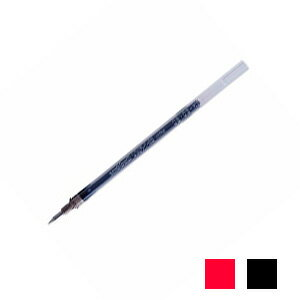 ボールペン替芯 シグノ0.28 1本 三菱鉛筆 ボールペン 替え芯 替えインク 業務用 文房具 オフィス 事務用品 激安