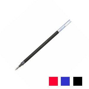 ボールペン替芯 シグノ0.38 1本 三菱鉛筆 ボールペン 替え芯 替えインク 業務用 文房具 オフィス 事務用品 激安