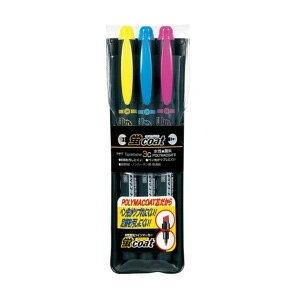 3色セット 水性 蛍光ペン 蛍コート 太字 3.8mm / 細字 0.8mm 各色1本 トンボ鉛筆 EC-WA-TC-3C