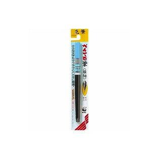 筆ペン ぺんてる筆 極細 毛筆 染料インキ 1本 ぺんてる EC-XFL2F