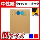 マルマン クロッキー帳 白クロッキー紙  Mサイズ(302×242mm)