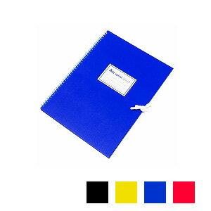 スケッチブック アートスパイラル F4 332×242mm 1冊24枚 マルマン EC-S314-01