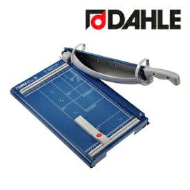 【7月下旬入荷予定】DAHLE ペーパーカッター 561型 裁断幅360mm A4対応 German Products