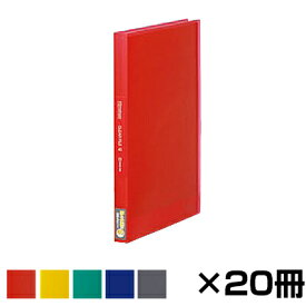 キングジム クリアーファイルSP A4タテ 20ポケット 20冊セット