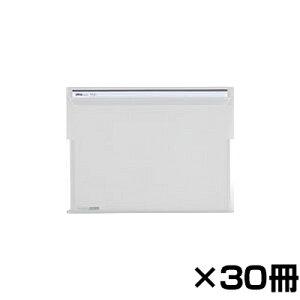 セキセイ アクティフV フリップファイル 30冊セット