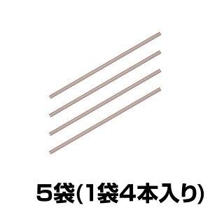 カール ディスクカッター用カッターマット5袋セット(1袋4本入り)
