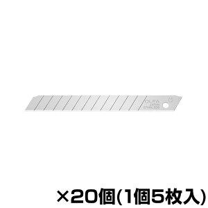 オルファ カッター 替刃 SSB5K ステンレス替刃(小) 20個セット(1個5枚入り)