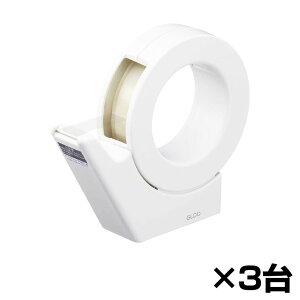 コクヨ グルーテープカッター 大巻 白 3台セット