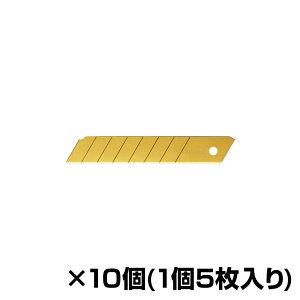 [オプション] スコッチ・3M チタンコートカッターPRO/チタンコートカッター 替刃 Lサイズ 10個セット(1個5枚入り)