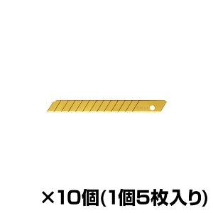 [オプション] スリーエム チタンコートカッターPRO/チタンコートカッター 替刃 Sサイズ 10個セット(1個5枚入り)