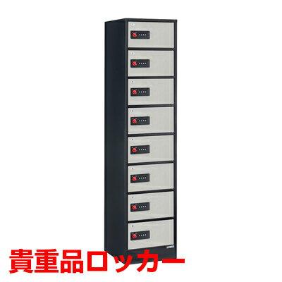 エーコー リゼロロックシリーズ ロッカー ダイヤルロック式 8段 幅375×奥行422×高さ1648mm