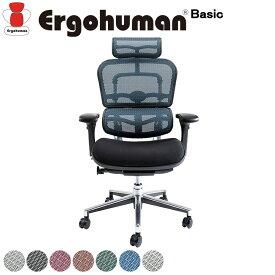 エルゴヒューマン ベーシック ハイタイプ 座モールドウレタン エラストメリックメッシュグレー SK-EH-HBM Ergohuman Basic