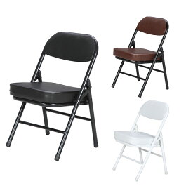 【6脚セット】 折りたたみ椅子 ミニパイプ椅子 背付き フォールディングチェア コンパクトチェア ローチェア 幅335×奥行350×座面高310mm