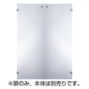 [オプション]Garage(ガラージ) fantoni GF ファントーニ GF 木製収納庫 GF-120E用ガラス扉 GX共用 GA-GF-120TG