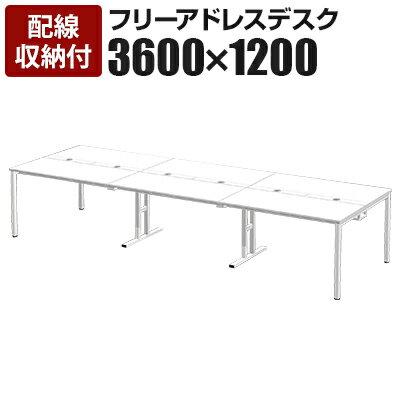 Garage(ガラージ) Multipurpose TABLE(マルチパーパステーブル) フリーアドレスデスク 幅3600×奥行1200×高さ720mm GA-MP-3612SS