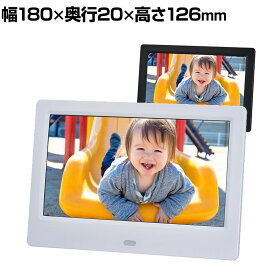 デジタルフォトフレーム 7型ワイド高解像度液晶搭載 静止画/動画/音声再生可 SDカード/USBメモリ対応 GH-DF7T