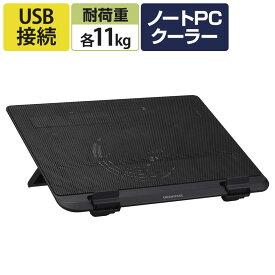 USB接続ノートPCクーラー スチールタイプ1ファン ブラック GH-PCFF1