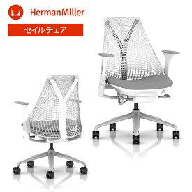 【2月上旬入荷予定】SAYL Chair セイルチェア ホワイトフレーム ミドルバック フェザーグレー HermanMiller ハーマンミラーAS1YA23HAN265-BB-98-63-1HA09