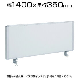 デスクトップパネル ホワイト 幅1400mmデスク用 ホワイト/RDP-1400S-WH