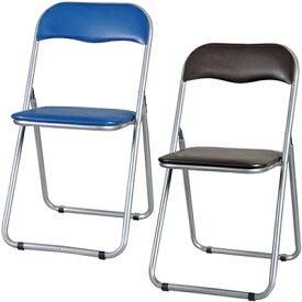 【お買得セット】パイプイス2脚セット/YH-31N 【ブルー・ブラウン】 折りたたみ椅子 折り畳み椅子 パイプ椅子