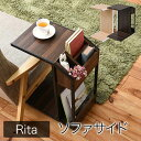 北欧風 デザインサイドテーブル キャスター付き リタシリーズ 木製 ヨーロピアン コーヒーテーブル ソファーサイドテ…
