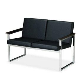 応接イス 2人掛け 肘付き 応接ソファー【日本製】【完成品】 2人用 ソファー ソファ 応接ソファ 応接室 ロビーチェア 待合椅子 肘付き 椅子 イス 応接椅子