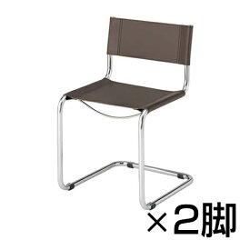 【2脚セット】カンチレバーレザーチェア シンプル構造 スタイリッシュ 幅480×奥行538×高さ790mm