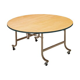 ホテル 宴会 式場 パーティ レセプション用 フライト式折りたたみテーブル/丸型/シナベニアタイプ/直径1500mm/LL-1500R