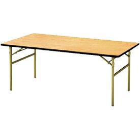 パーティ レセプション用 折りたたみテーブル/角型/シナベニアタイプ スチール脚/幅1800×奥行900mm/RT-1890