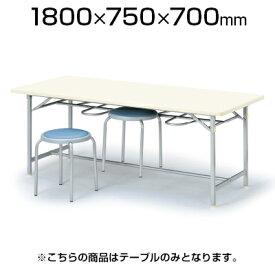 食堂ダイニングテーブル/イス掛け/シルバー塗装脚/6人用/幅1800×奥行750mm/YZ-1875C
