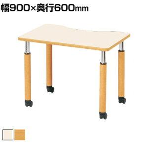 車椅子用テーブル 高さ調節 幅900×奥行600×高さ600〜800mm