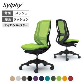 オカムラ シルフィー sylphy ハイバック 背メッシュタイプ 肘なしブラックボディ 樹脂脚 ランバーサポート付 C635XSokamura 岡村製作所 オフィスチェア デスクチェア chair 椅子 ワークチェア 事務イス