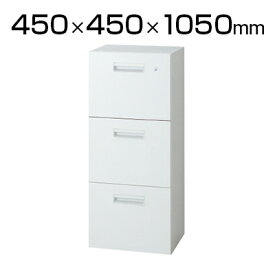 L6 バーチカル保管庫 L6-105HC W4 ホワイト 幅450×奥行450×高さ1050mm